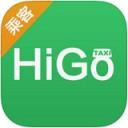 HiGo出租app