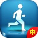 享受运动催眠app
