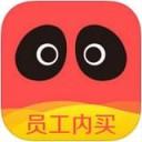 熊猫美妆app
