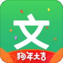 冰点文库iOS