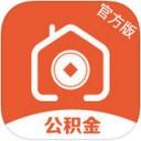 闪电公积金app