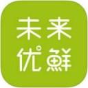 未来优鲜app