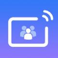 魔笛会议app