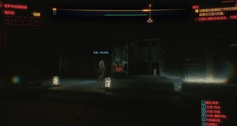赛博朋克2077超梦获取渠道及如何试用