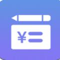 圆笔记账app