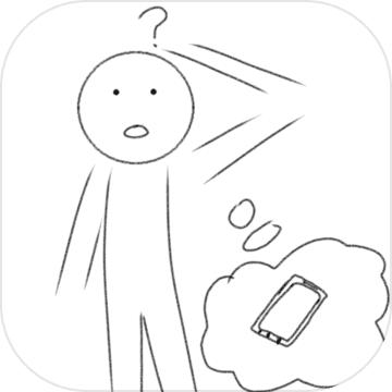 消失了的手机2:冒险版