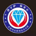 秋枫e民通