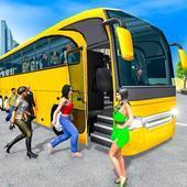 公交车驾驶2021